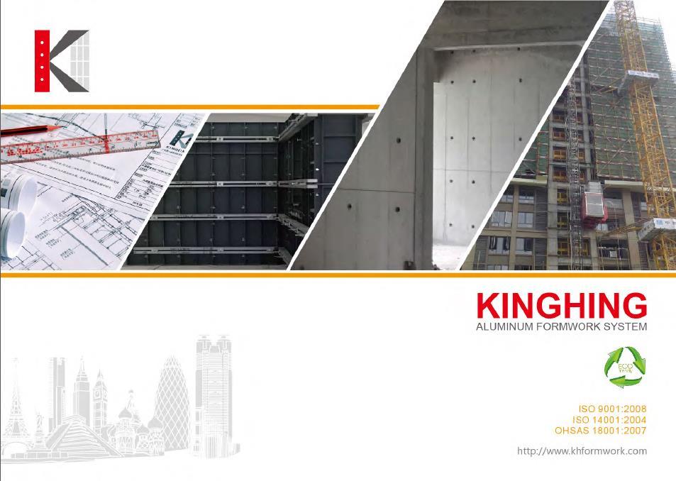 KINGHING_0.jpg